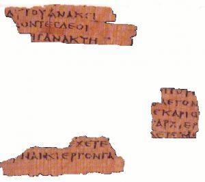 Magdalen-papyrus-Gospel-of-Matthew-fragments