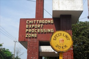 Entrance to the Chittagong Export Processing Zone, one of the world's first EPZs. More than 100 companies have factories in this zone, taking advantage of rock-bottom wages to produce textiles, apparel, electronics and other items for a hungry world market.
