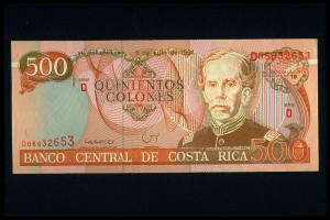 Costa Rica's colón has declined by 9.5% against the dollar so far this year — one of the steepest drops of any Latin American currency — helping to make the country's exports cheaper abroad. (Larry Luxner)