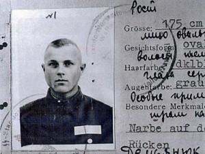 Ivan Demjanjuk forgery ID (Wikipedia)