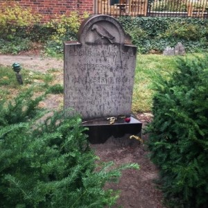 Poe's original grave site, where he laid until his 1875 exhumation and relocation within the same grounds (Lauren Molander)